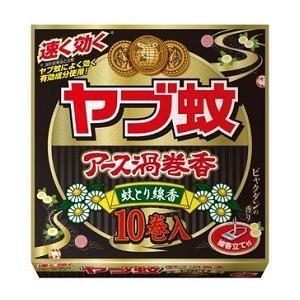 《アース製薬》アース渦巻香 ヤブ蚊 ビャクダンの香り(10巻)|ace