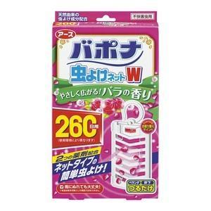《アース製薬》 バポナ 虫よけネットW バラの香り 260日用 1個