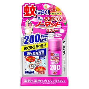 《アース製薬》おすだけノーマットスプレータイプ バラの香り 200日分(41.7ml)|ace
