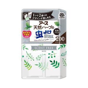 《アース製薬》 バポナ 天然ハーブの虫よけスクエア 200日用 無香性 450ml