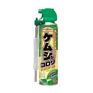 【アース製薬】ガーデンアースB 420ml|ace
