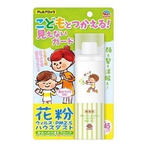 《アース製薬》 アレルブロック 花粉ガードスプレー ママ&キッズ 75ml
