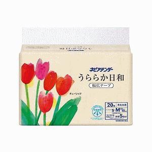 【ネピアテンダー】うららか日和 幅広テープ★1ケース≪S-Mサイズ20枚×3袋≫ ace