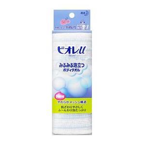 ●驚くほど、すばやくたっぷりの泡をつくることができ、ここちよい肌触りで、やさしくすっきり洗えるボディ...