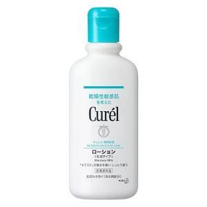 《花王》 Curel(キュレル) ローション 220ml 【医薬部外品】 (全身用乳液)|ace