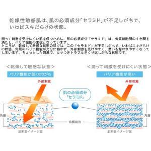 《花王》 キュレル ジェルメイク落とし 130g 【医薬部外品】 ace 02