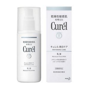 《花王》 Curel (キュレル) 美白乳液 ...の関連商品4
