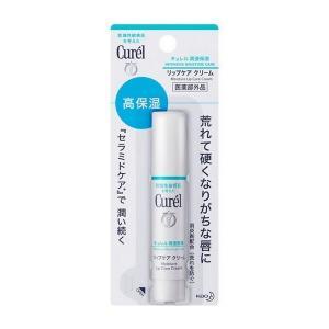 《花王》 Curel キュレル リップケアクリーム 4.2g 【医薬部外品】