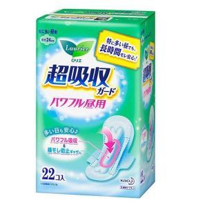 【花王】ロリエ 超吸収ガード パワフル昼用 羽つき(22コ入)