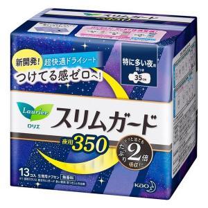 【花王】ロリエ スリムガード しっかり夜用 350 羽つき(13コ入)