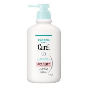 《花王》 Curel(キュレル) コンディショ...の関連商品9