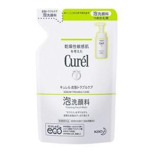 《花王》 キュレル 皮脂トラブルケア 泡洗顔...の関連商品10