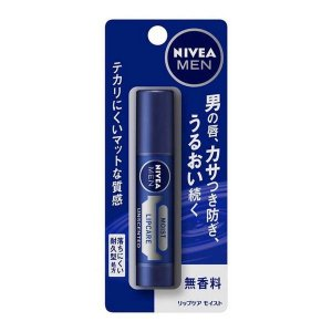《花王》 ニベアメン リップケア 無香料 3.5g (リップクリーム) 【医薬部外品】