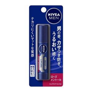 《花王》 ニベアメン リップケア ローズメントールの香り 3.5g (リップクリーム) 【医薬部外品】