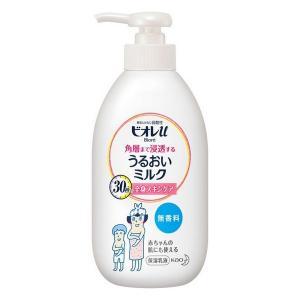 『ビオレu 角層まで浸透する うるおいミルク 無香料(300ml)』は、使いやすいのにしっかり保湿。...