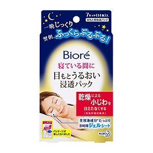 《花王》 Biore (ビオレ) 寝ている間に...の関連商品6