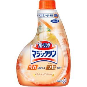 ◆フローリングの汚れ落としとつや出しが同時にできるフロアケア剤(つけかえ用)です。  ◆素早く乾燥し...