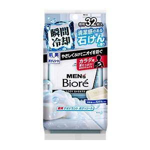 花王 メンズビオレ 汗拭きシート 薬用デオドラント ボディシート 清潔感のある石けんの香り □ やさ...