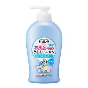 □ ぬれた肌にぬるだけのお風呂場スキンケア! □ お風呂から出る前に、ぬれた肌にぬって、タオルでふく...
