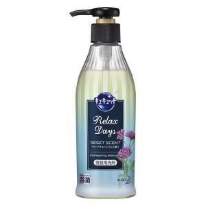[花王]キュキュット RelaxDays(リラックスデイズ) ヴァーベナ&シトラスの香り ポンプ 300mlの商品画像|ナビ