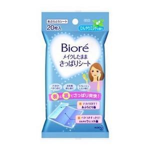 《花王》 Biore (ビオレ) メイクしたま...の関連商品4