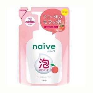 【クラシエ】ナイーブ 泡で出てくるボディソープ 桃の葉エキス配合 フルーティフローラルの香り(450...
