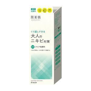 【医薬部外品】《クラシエ》 肌美精 大人のニキビ対策 薬用ホワイトクリア洗顔料 110g (薬用洗顔料)|ace