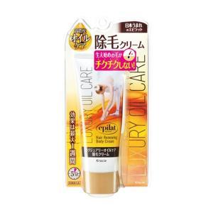 【医薬部外品】《クラシエ》 エピラット ラグジュアリーオイルケア 除毛クリーム 110g (除毛クリーム)|ace