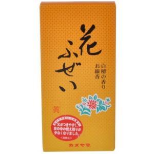 【カメヤマ】花ふぜい 黄 白檀の香り(約100g) ace