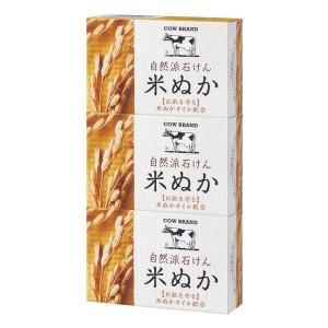 【牛乳石鹸】カウブランド 自然派石けん 米ぬか 100g 3個入|ace