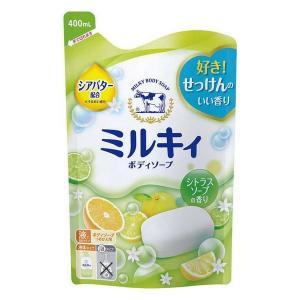 《牛乳石鹸》 ミルキィ ボディソープ もぎたてゆずの香り 詰替用 (400mL)