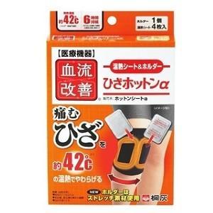 《桐灰》血流改善 ひざホットンα 温熱シート&ホルダー|ace