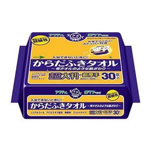 《日本製紙》 アクティ ラクケアシリーズ からだふきタオル 無香料 超大判・超厚手 30枚入 (400mm×300mm)