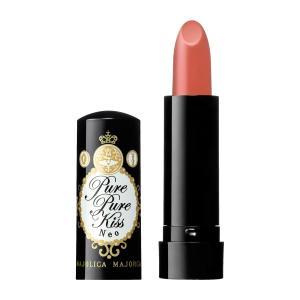 □ 美容液のようなみずみずしい感触で、唇そのものを美しく見せる、しっかり発色の口紅・リップクリームで...