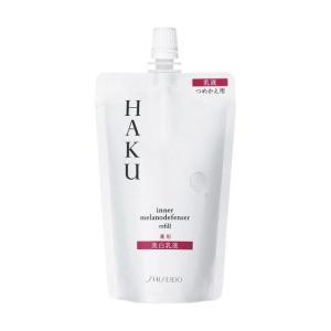 【医薬部外品】《資生堂》 HAKU インナーメラノディフェンサー (つめかえ用) 100mL (薬用美白乳液) ace