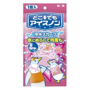 【白元】どこでもアイスノン 冷水スカーフ ピンク 1個入|ace