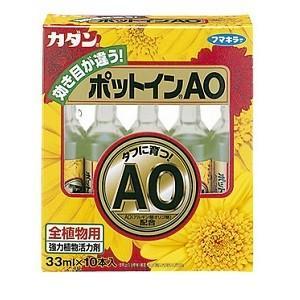 《フマキラー》カダン ポットインAO (33ml×10本入り)|ace