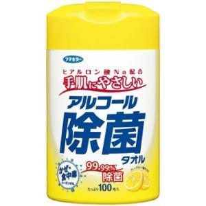 《フマキラー》アルコール除菌タオル 100枚入
