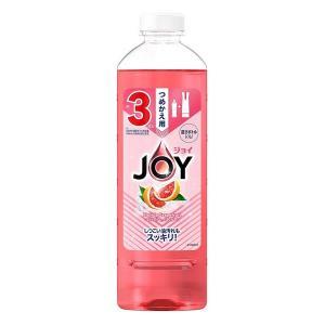 □ 柑橘系の爽やかでフレッシュな香りが新登場。お皿洗いの時間を華やかに演出してくれるピンクのボトルも...