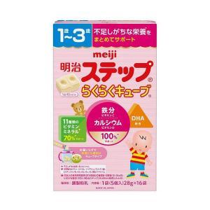 《明治》 ステップ らくらくキューブ 448g <28g×16袋> 1歳〜3歳頃まで (フォローアップミルク)|ace