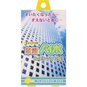 禁煙パイポレモンライム|ace