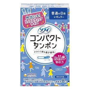 《ユニチャーム》ソフィ コンパクトタンポン レ...の関連商品5