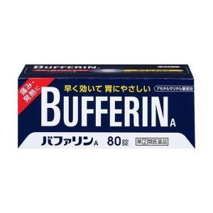●2つの成分(アセチルサリチル酸とダイバッファーHT)がひとつになった、早く効いて、胃にやさしい解熱...