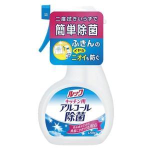 ■アルコールのはたらきで、キッチンまわりをしっかり除菌 包丁やまな板は直接スプレーするだけで除菌がで...