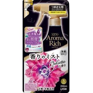 [ライオン]ソフラン アロマリッチ 香りのミスト ジュリエットの香り 詰替え 250mLの商品画像|ナビ