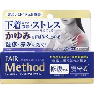 【第2類医薬品】《ライオン》 メソッドWOクリーム 25g ...
