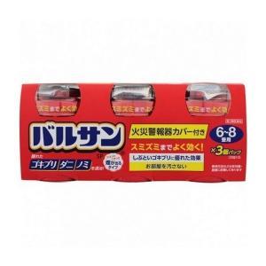 《ライオン》 バルサン 6〜8畳用 3個パック (20g×3) 【第2類医薬品】 (くん煙剤)