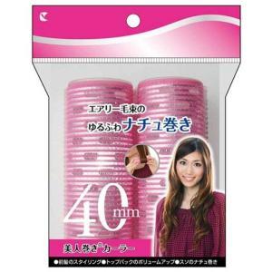 《ラッキートレンディ》 美人巻きカーラー(40mm) 【114-01A】 ピンク 2個入 (カーラー) ace