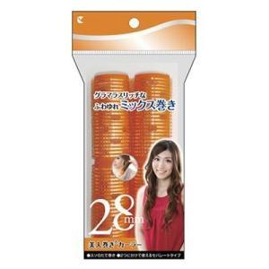 《ラッキートレンディ》 美人巻きカーラー(セレブ系ロング28mm) 【114-21A】 オレンジ 2個入 (カーラー) ace