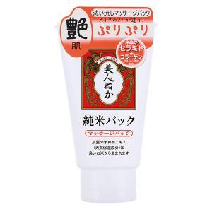 ■ 柔らかい感触のクリームがやさしくお肌を包み込み、マッサージ効果でイキイキとしたうるおい・ハリのあ...